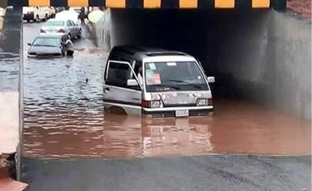 imo state tunnel 1