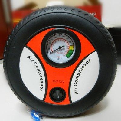 portable-car-tire-inflator-pump-5830668