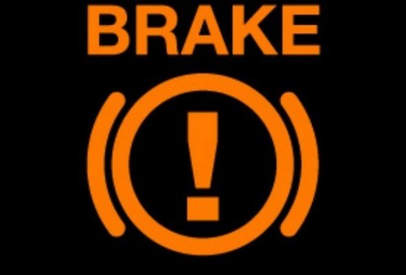 brake malfunction signal