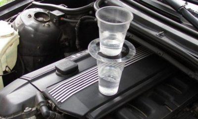 engine vibration check
