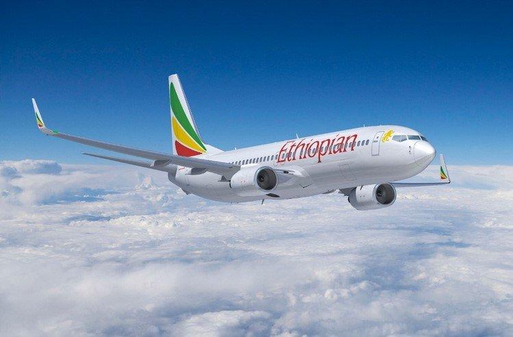 airline ethiopia
