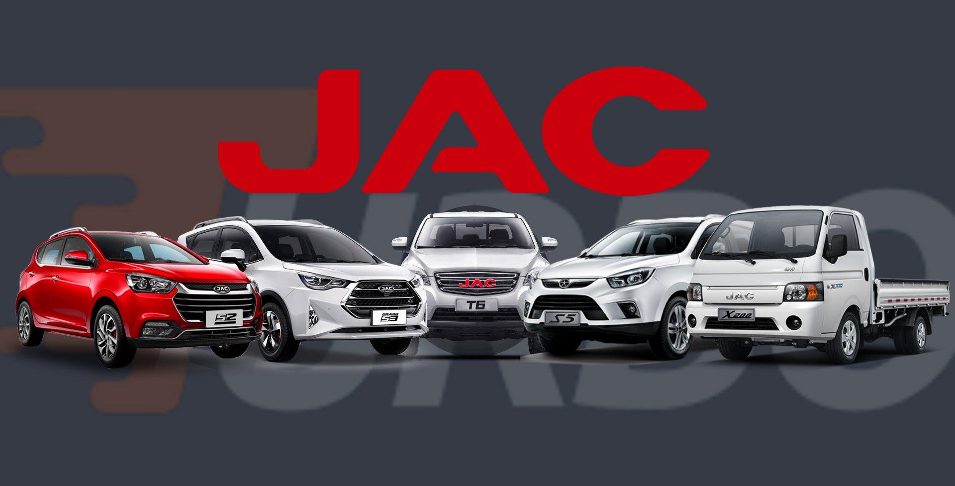 jac motors africa