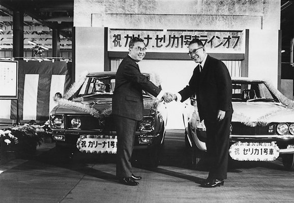 pictorial history toyota