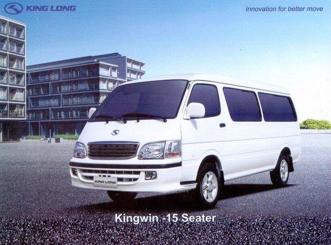 king long bus