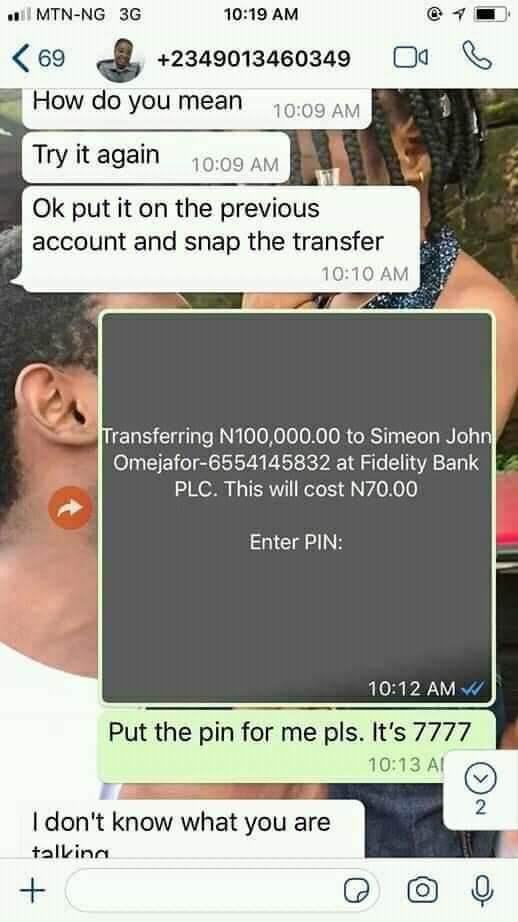 nigerian customs scammers