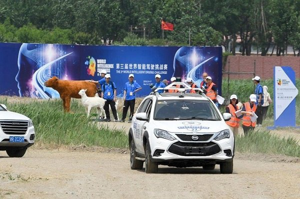 china driverless car race
