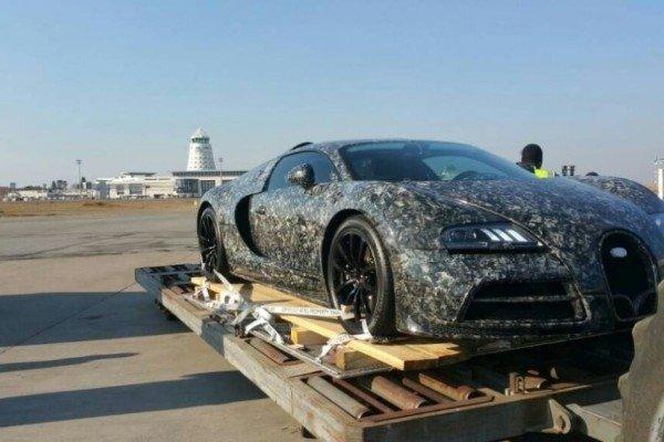 Bugatti-Chiron-At-Defence-House-Harare-Zimbabwe