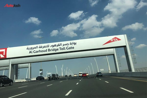 Toll Gates In Dubai