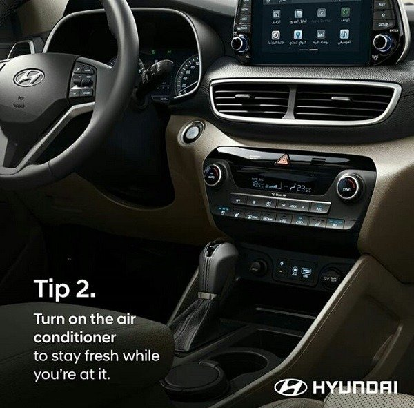 maintain car hyundai