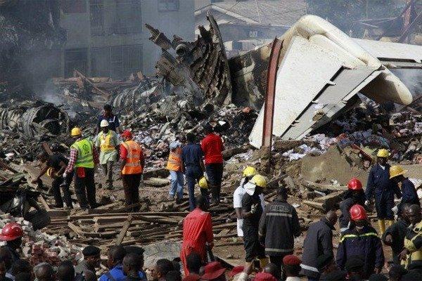 Plane Crashes In Nigeria autojosh