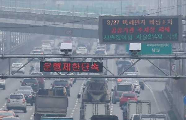 south-korean-capital-seoul-phase-out-diesel-cars