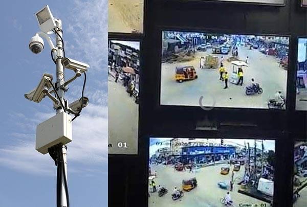 CCTV Cameras Kano