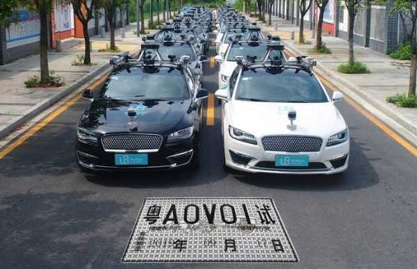 china-5g-covered-road-self-driving-cars-baohe-district-of-hefei-city