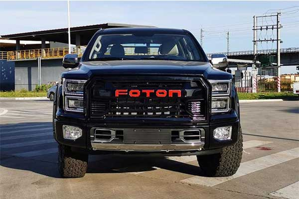 Is This A Ford F-150? Nah Its A Foton General From China