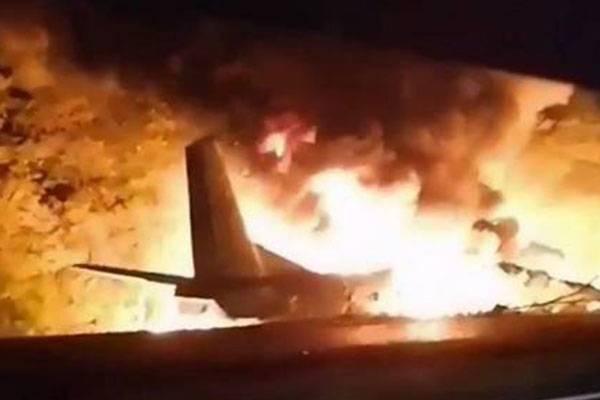 Air crashes In Nigeria