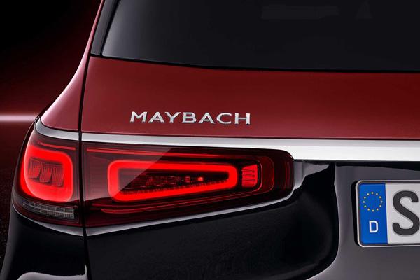 2021 Mercedes Maybach GLS