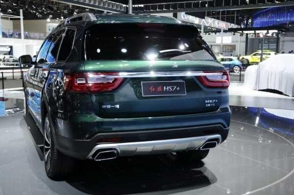 Hongqi-HS7+-Limousine-SUV