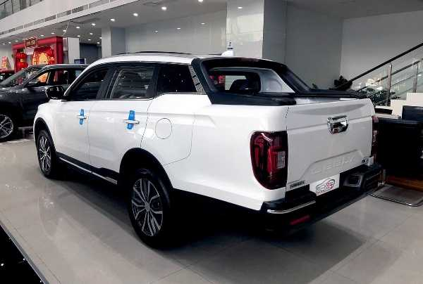 Geely Farizon FX pickup truck - autojosh