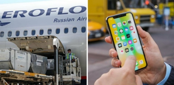 Russian Aeroflot airline crew members charged for smuggling stolen iPhones, iPads, worth $50 Million-autojosh