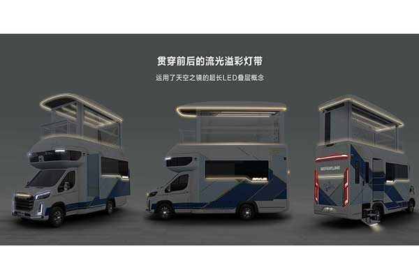 Check Out This Two-Storey Recreational Vehicle By SAIC
