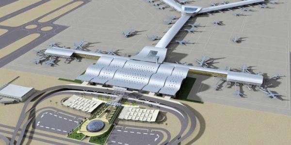 Ekiti Cargo Airport