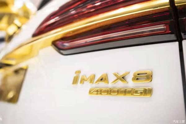 SAIC Showcases Gold Plated Roewe iMax 8 Minivan And It Is Blinding