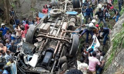 14 Dies In Bus Accident In Sri Lanka's Worst Road Accident In 16 Yrs - autojosh