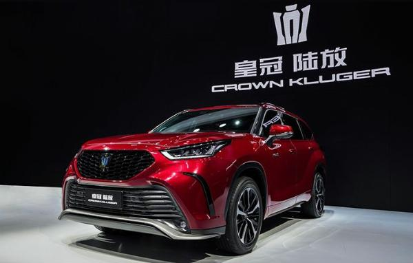 All-new China-Only Toyota Crown Kluger SUV Is An Ultra-luxury 'Highlander' In Disguise - autojosh