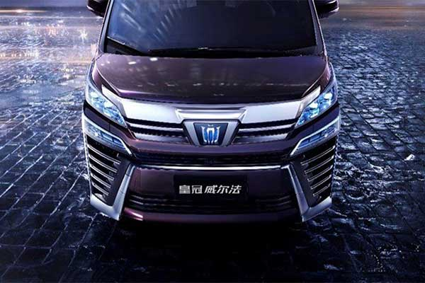 Toyota Adds Another Model To The Crown Badge With Crown Vellfire