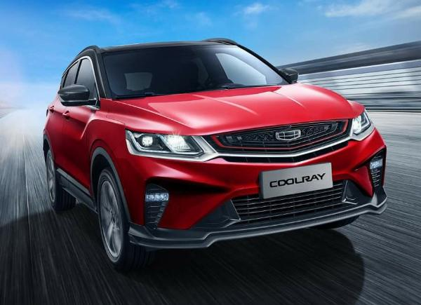 Geely Nigeria Launches 'Coolray' Compact SUV, Comes In Two Trims, 5-year/150,000km Warranty - autojosh