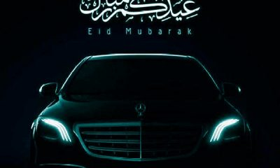 Happy Eid-ul-Fitr To Out Esteemed Readers From All Of Us At AutoJosh - autojosh