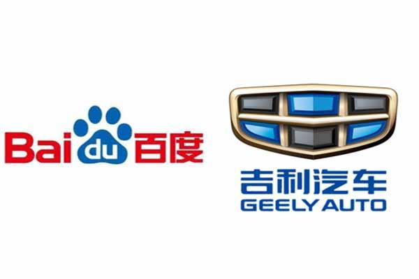 Baidu, Geely Agree Design Of First Car Worth N12.8Million (PHOTOS)