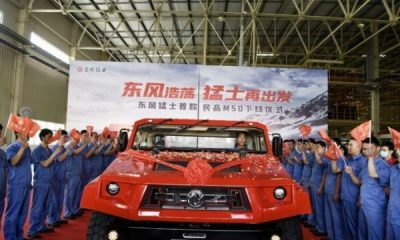 China's Hummer-based Dongfeng Warrior M50 Launched Into The Market - autojosh