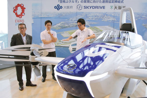 Japan Flying Car Startup Looks To Osaka To Help It Take Off (PHOTOS)