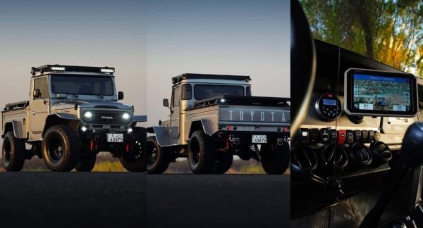 Old Toyota Land Cruiser FJ45 Restored Into A Luxurious Pickup Truck - autojosh